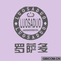 罗萨多  LUOSADUO