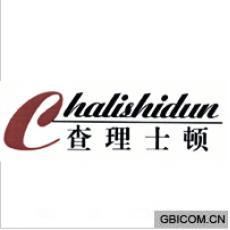 查理士顿  CHALISHIDUN