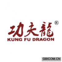 功夫龙KUNG FU DRAGON