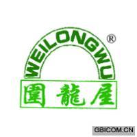 围龙屋WEILONGWU