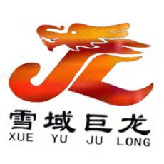 雪域巨龍  XUE YU JU LONG